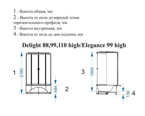 Душевая кабина NEW Домани Delight High (110) 100*100 (пульт, бел.стенки, сатин мат.стекло, выс.поддон)