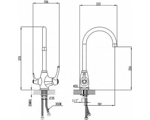 Смеситель для кухни с каналом для фильтрованной воды Iddis Oldie OLDSBF0i05