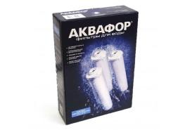 Комплект картриджей К3-КН-К7 Аквафор