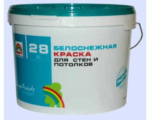 Краска Радуга 28 ЭКО Белоснежная водоэмульсия 1л/1,3кг