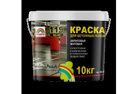 Краска РАДУГА-119 д/бетонных полов 10 кг
