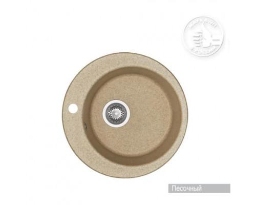 Мойка кухонная Иверия круглая 480мм песочный Акватон