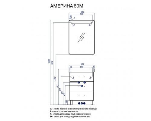 Тумба-умывальник Америна 60 М белая AQUATON