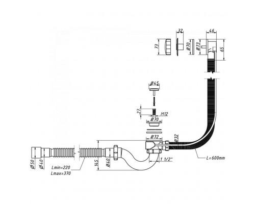 """Сифон""""Орио""""для ванны S обр полуавтомат, с перел. с гибкой трубой  А-24089"""
