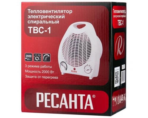Тепловентилятор  ТВС-1 (2кВт) Ресанта