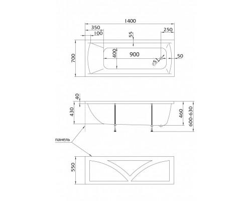 Ванна акриловая 1MarKa Modern 140x70