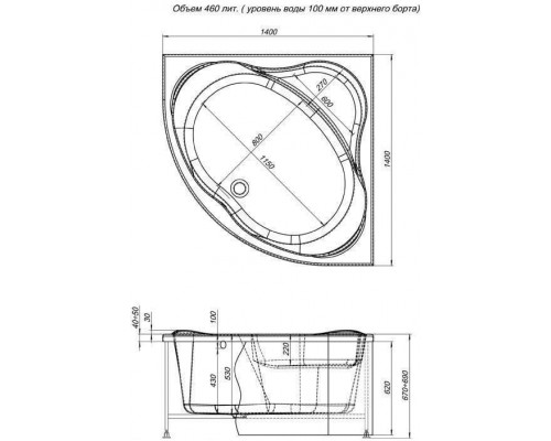 Ванна акриловая Aquanet Palau 140x140