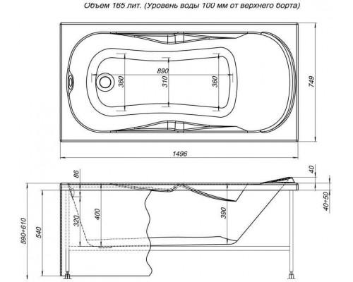 Ванна акриловая Aquanet Rosa 150x75