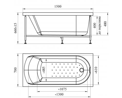 Акриловая ванна Wachter (Radomir) Ника 150x70 см с гидромассажем